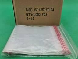 . Пакет с замком zipp 16x16 польские(100шт) (1 пач)