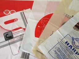 Пакеты полиэтиленовые с печатью логотипа
