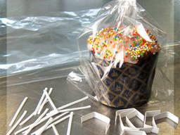 Пакеты полипропиленовые под пасху