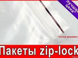 Пакеты с замком zip-lock 60*80 мм гиппер струна зип лок