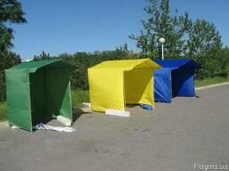 Палатка 1, 5х1, 5 в Луцк