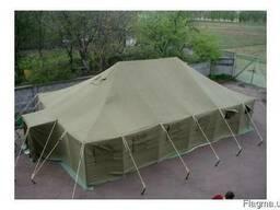 Палатка армейская УСБ-56, палатка военная, брезент