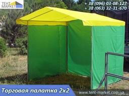 Палатка для рыночной торговли 2, 0х2, 0 – Торговые палатки