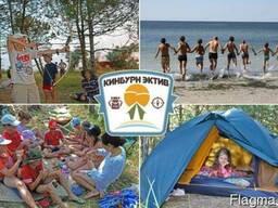 Палаточный лагерь «Кинбурн-эктив!»
