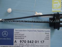 Паливозабірник Mercedes Aego 9705420117