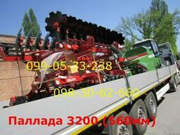 Pallada 3200 борона (24-стойки) прицепная, диска 560мм) дост