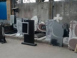 Пам'ятник виготовлення Запоріжжя