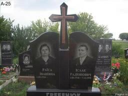Памятник гранитный,двойной с крестом,в виде книги.