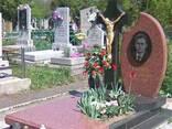 Памятники - фото 2