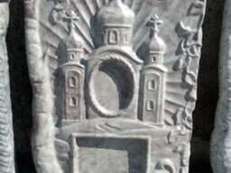 Памятники Горловка