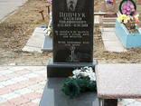 Памятники гранитные Коростышев - фото 1