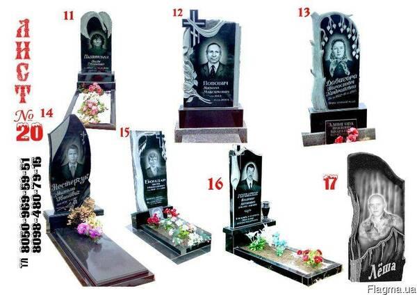 Памятники,надгробные плиты из гранита, габбро от 2000 грн