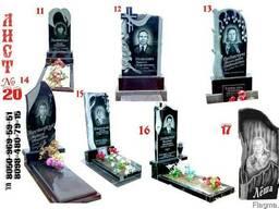 Памятники, надгробные плиты из гранита, габбро