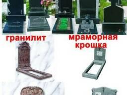 Памятники Сумы.