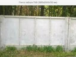 Панель заборная П5В + стаканы к ней