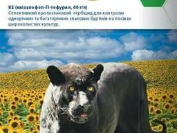Пантера® - Протизлаковий гербіцид