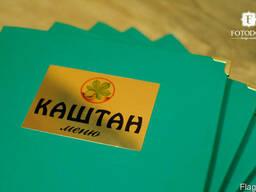 Папки для меню , продукция для гостиниц и отелей