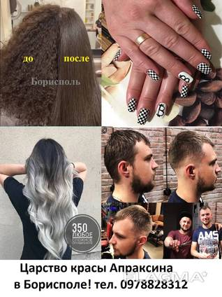 Окрашивание волос в Блонд, вечерние прически, укладки