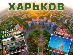 Парк Фельдмана парк Горького из Полтавы