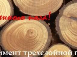 Паркетная доска дуб, ясень, мербау, орех в Запорожье