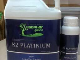 Паркетний поліуретановий лак HartzLack K2 Platinium 5л