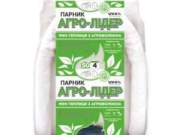 Парник из агроволокна Агро-Лидер 50г/м2 от 3м до 15м