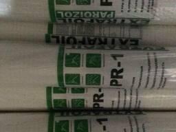 Паробарьер армированый IDEAL P-1,белый,75м2