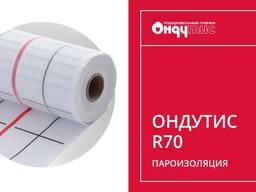Паробарьер Ондутис R70 (1.5*50м)