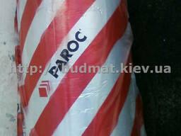 PAROC Pro Lamella Mat AluCoat - Ламельный мат с покрытием ал
