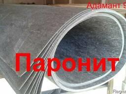 Паронит ПОН, ПМБ, лист, размер 1500*2000 мм 1500*3000 мм.