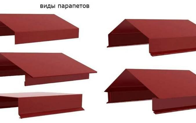 Паропет в ассортименте - производство,продажа,монтаж.