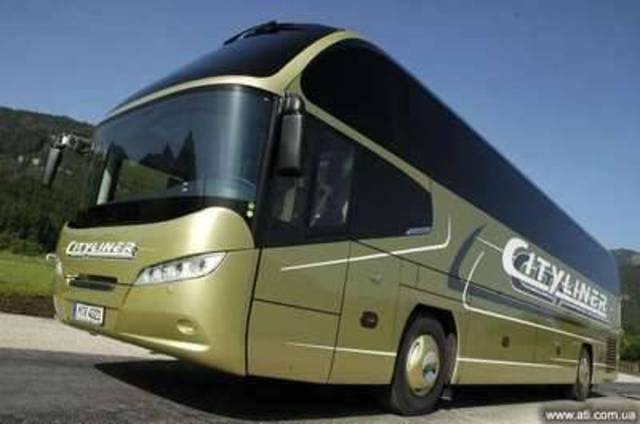 Пассажирские перевозки автомобилями Львов - Аренда автобуса