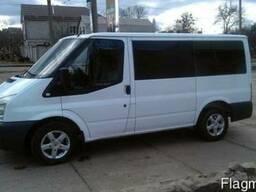 Пассажирские перевозки микроавтобусами - фото 1