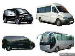 Пассажирские перевозки по Украине СНГ