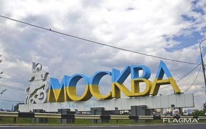 Пассажирские перевозки SumyBus Сумы-Москва-Сумы