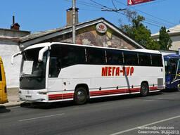 Пассажирские перевозки в любую точку Украины