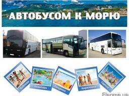 Пассажирские перевозки,заказ автобусов.