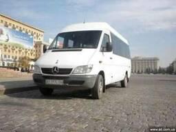 Пассажирские услуги Харьков