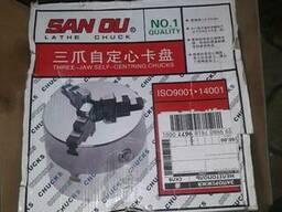 Патрон токарный ф250 мм (7100-009) Китай