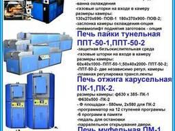 Печь муфельная - ПМ-3