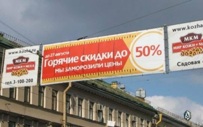 Широкоформатная печать в Севастополе