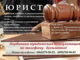 Печать флаеров и буклетов в Киеве