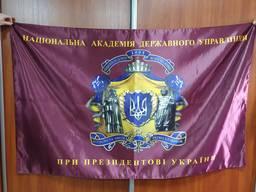 Печать Флагов - Печать и изготовление флагов от производителя выгодно