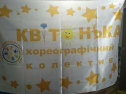 Печать флагов в Днепре