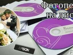 Печать фото на CD, DVD дисках, тиражирование дисков, печать