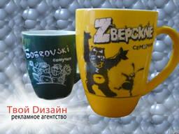 Чашки с логотипом Винница