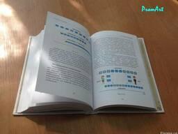 Печать книг от одного экземпляра.