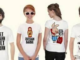 Печать на футболках, именные футболки, нанесение логотипа на