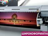 Печать оракала срочно Севастополь - фото 3