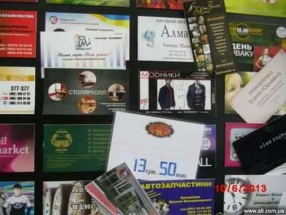Печать визиток, флаеров, рекламных листовок «Vector-AG», г.